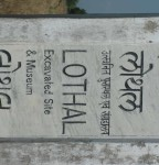 Lothal Signboard